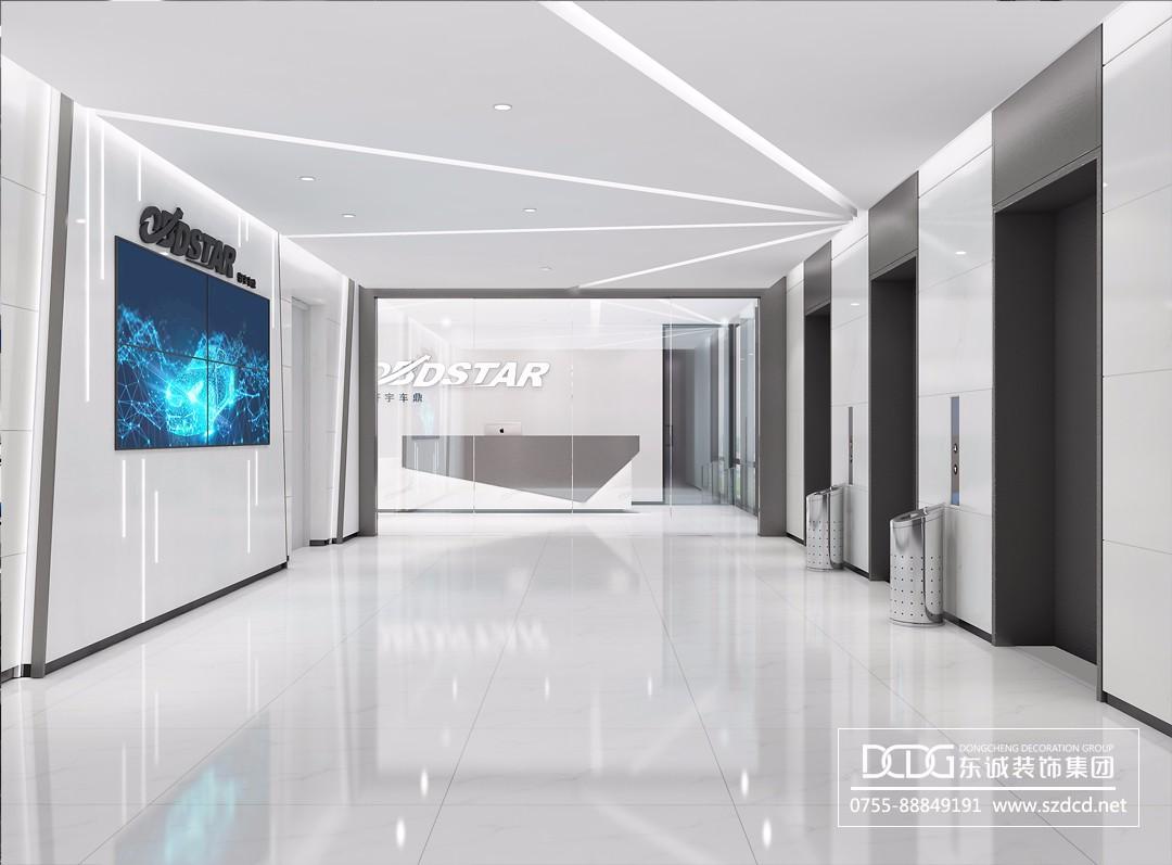 11(軒宇)-辦公樓 電梯前廳- logo.jpg